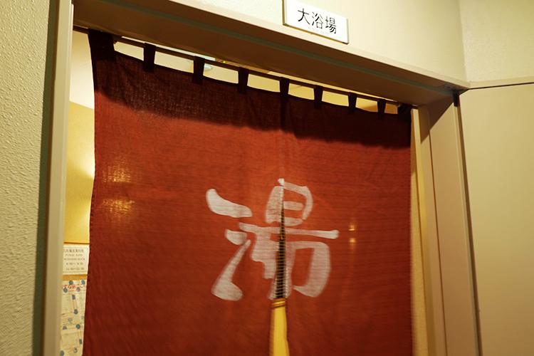 屋久島グリーンホテルの大浴場