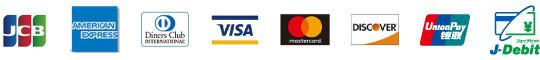 JCB・AMEX・Diners・VIZA・MasterCard・DISCOVERカード・銀聯・J-Debit